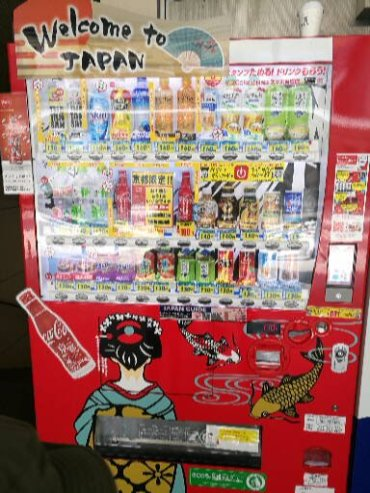 Distributeur de boissons/ @pink.turtle.blog