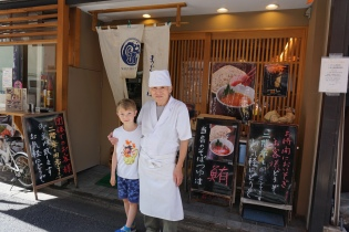 Restaurant de ramen, Asakusa, Tokyo/ @pink.turtle.blog