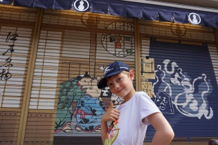 Asakusa, Tokyo/ @pink.turtle.blog