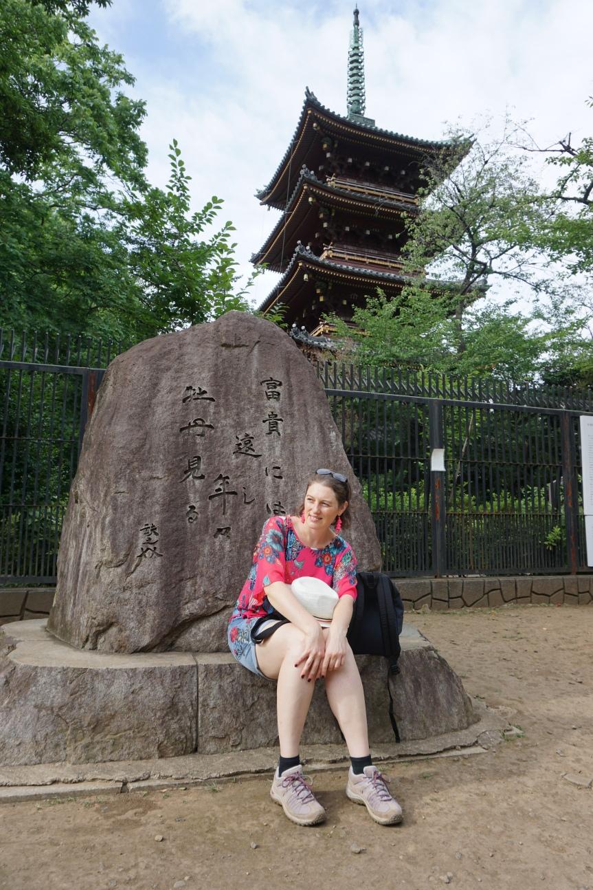 Pagode Kaneiji/ @pink.turtle.blog