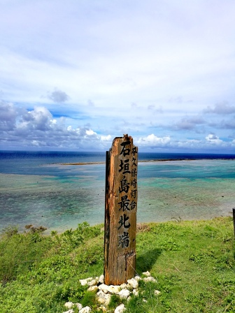 Hirakubo point of view/ @pink.turtle.blog