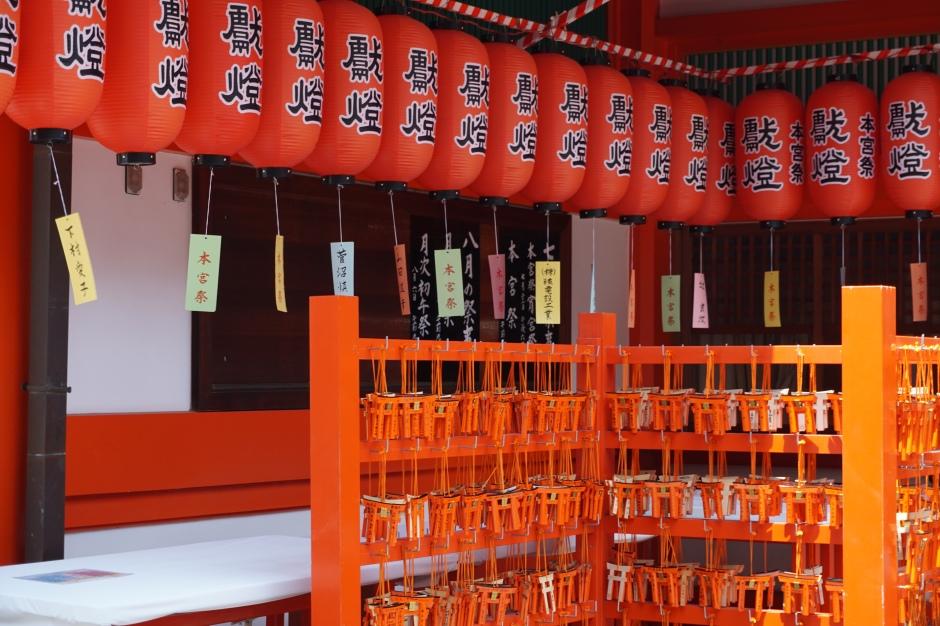 Entrée du Fushimi Inari/ @pink.turtle.blog