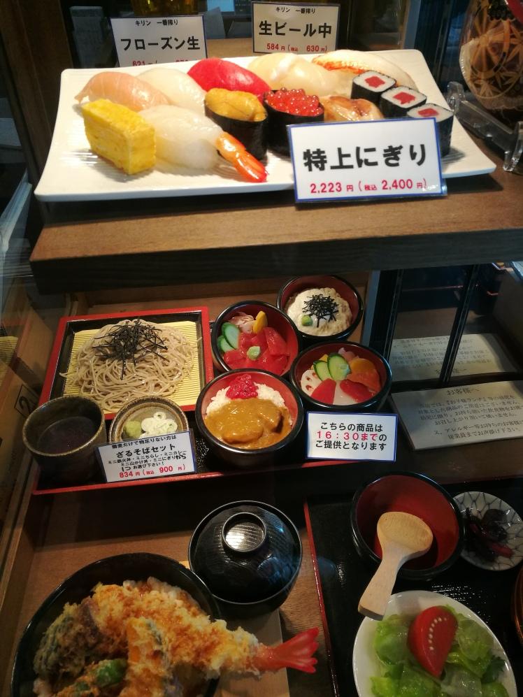 Vitrine restaurant, Tokyo/ @pink.turtle.blog