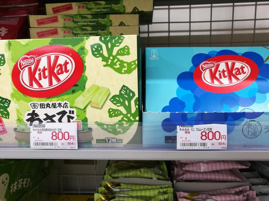 Kitkat au matcha/ @pink.turtle.blog
