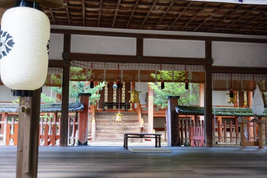 Tamukeyama Hachimangu Shrine/ @pink.turtle.blog